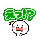 デカ文字☆カラフルな基本スタンプ(個別スタンプ:23)