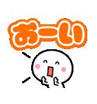 デカ文字☆カラフルな基本スタンプ(個別スタンプ:40)