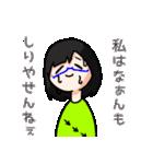 ウチの子のスタンプ(個別スタンプ:01)