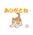 ちび猫 ありがとうスタンプ(個別スタンプ:2)
