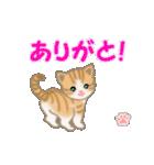 ちび猫 ありがとうスタンプ(個別スタンプ:3)