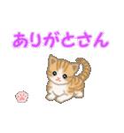 ちび猫 ありがとうスタンプ(個別スタンプ:4)