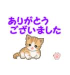ちび猫 ありがとうスタンプ(個別スタンプ:6)