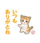 ちび猫 ありがとうスタンプ(個別スタンプ:8)