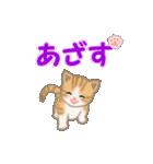 ちび猫 ありがとうスタンプ(個別スタンプ:13)