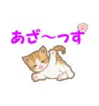 ちび猫 ありがとうスタンプ(個別スタンプ:14)