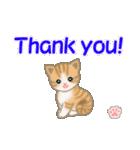 ちび猫 ありがとうスタンプ(個別スタンプ:23)