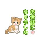 ちび猫 ありがとうスタンプ(個別スタンプ:28)