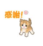 ちび猫 ありがとうスタンプ(個別スタンプ:30)