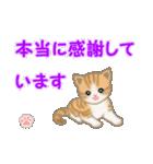 ちび猫 ありがとうスタンプ(個別スタンプ:32)