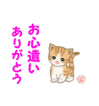 ちび猫 ありがとうスタンプ(個別スタンプ:34)