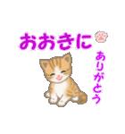ちび猫 ありがとうスタンプ(個別スタンプ:37)
