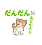 ちび猫 ありがとうスタンプ(個別スタンプ:38)