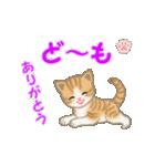 ちび猫 ありがとうスタンプ(個別スタンプ:40)