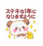 Babyぱんださん「おめでとう&ありがとう」(個別スタンプ:05)