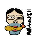 アゴシ第5弾(個別スタンプ:01)