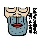 アゴシ第5弾(個別スタンプ:02)