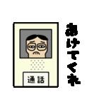 アゴシ第5弾(個別スタンプ:03)