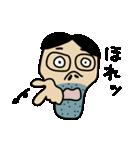 アゴシ第5弾(個別スタンプ:08)