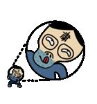 アゴシ第5弾(個別スタンプ:09)