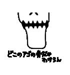アゴシ第5弾(個別スタンプ:10)