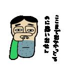アゴシ第5弾(個別スタンプ:29)