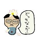 アゴシ第5弾(個別スタンプ:36)