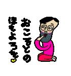 アゴシ第5弾(個別スタンプ:38)