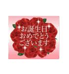 動く▶︎✨特別な日の華やかお祝いセット✨(個別スタンプ:02)