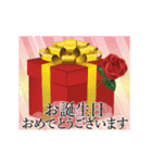 動く▶︎✨特別な日の華やかお祝いセット✨(個別スタンプ:09)