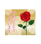 動く▶︎✨特別な日の華やかお祝いセット✨(個別スタンプ:10)