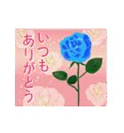 動く▶︎✨特別な日の華やかお祝いセット✨(個別スタンプ:14)