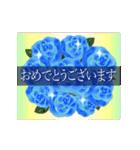 動く▶︎✨特別な日の華やかお祝いセット✨(個別スタンプ:16)