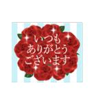 動く▶︎✨特別な日の華やかお祝いセット✨(個別スタンプ:20)