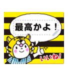 行くぞ!虎党野球応援メッセージスタンプ4(個別スタンプ:03)