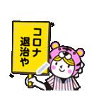 行くぞ!虎党野球応援メッセージスタンプ4(個別スタンプ:07)