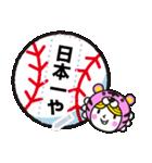 行くぞ!虎党野球応援メッセージスタンプ4(個別スタンプ:13)