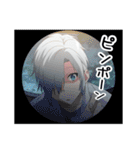 幽霊男子(個別スタンプ:1)