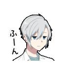 幽霊男子(個別スタンプ:17)