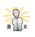幽霊男子(個別スタンプ:31)