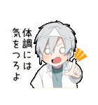 幽霊男子(個別スタンプ:36)