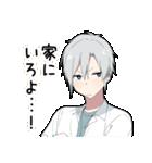 幽霊男子(個別スタンプ:38)