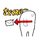 なぞのゆるせいぶつ(個別スタンプ:05)