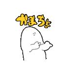 なぞのゆるせいぶつ(個別スタンプ:06)