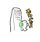 なぞのゆるせいぶつ(個別スタンプ:10)