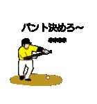 頑張れ!カスタムで野球を応援しよう!(個別スタンプ:02)