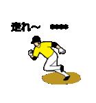 頑張れ!カスタムで野球を応援しよう!(個別スタンプ:03)