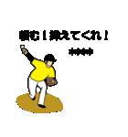 頑張れ!カスタムで野球を応援しよう!(個別スタンプ:07)