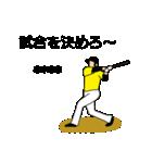 頑張れ!カスタムで野球を応援しよう!(個別スタンプ:11)