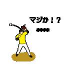頑張れ!カスタムで野球を応援しよう!(個別スタンプ:14)